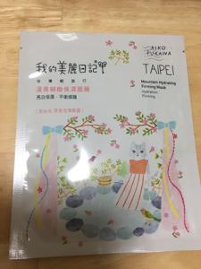 by 素麺さん の画像
