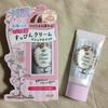 IMG_8031.JPG by samaelさん
