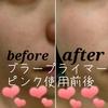 1524138567291.jpg by ジムジムボムさん