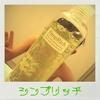 IMG_20210329_184008_… by nangokudiverさん