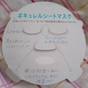 DSC_5150.JPG by nangokudiverさん