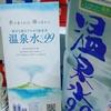 IMG_20200612_215751_210.jpg by 佳乃兎さん