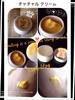 2014-12-11 18:39:42 by kumaNecoさん
