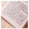 2014-05-31 05:36:09 by HONEYXXXさん