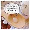 ホワイトセラム ペネロピムーン by HONEYXXXさん