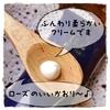 エッセンスクレンジング エクスチュアル by HONEYXXXさん