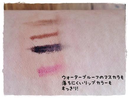 by HONEYXXXさん の画像
