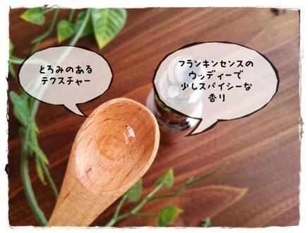 モイスチャーセラム ビューリンR by HONEYXXXさん