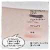 肌ナチュール / リッチモイストクレンジング(by HONEYXXXさん)