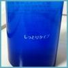 ルナメアAC化粧水しっとり by ソンジャさん