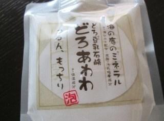 F257288F-3429-4962-9C00-82D6C746FEAE.jpeg by yokoclover2さん