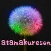 atamakuresonさん