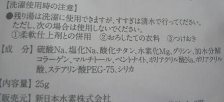2016-09-25 21:31:13 by atamakuresonさん