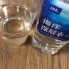 DHC / 海洋深層水(by atamakuresonさん)