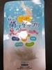 6D469DC5-9AB8-4220-A57B-4F22F779134F.jpeg by ありちゃんMさん