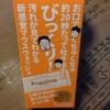2014-11-14 07:08:27 by のらいぬさん