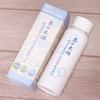 2020-01-08 13:03:52 by shizuka35さん
