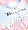 2020-08-09 23:36:36 by 桜鬼(えり)さん
