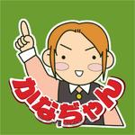 yoshiash7さん