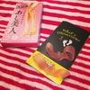 大山式 / BODY MAKE PAD for Lady(by のん0319さん)
