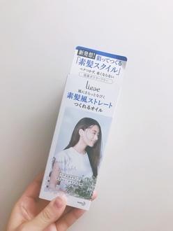 2018-10-24 01:21:13 by Haaaruka.さん