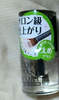 Screenshot_20211011-113245~3.png by マザー13さん