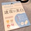 2015-02-04 19:01:05 by みきくん。さん