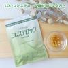 IMG_20210822_045112_… by kyohkaさん