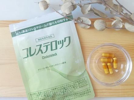 IMG_20210822_045112_680.jpg by kyohkaさん
