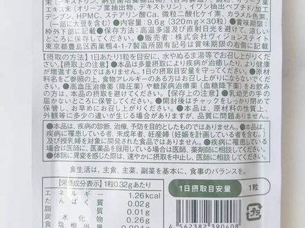 IMG_20210822_045113_452.jpg by kyohkaさん