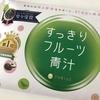 IMG_9285.JPG by Nosukeさん