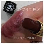IMG_20200819_200330_367.jpg by rinrinrin88 さん