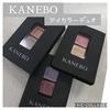 KANEBO / カネボウ アイカラーデュオ(by hina_3hinaさん)