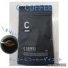 C COFFEE(シーコーヒー) / C COFFEE(チャコールコーヒーダイエット)(by hina_3hinaさん)