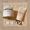 2021-04-28 15:03:28 by ぽちこらさん
