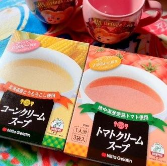 Nitta Biolab(ニッタバイオラボ) / コラカフェ スープ(by ゆんたかぁさん)