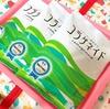 C6EA8887-6052-47F8-A0E7-42B8CC095860.j… by ゆんたかぁさん
