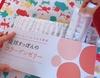 C31C1265-780E-438C-80AD-FA746F515A9A.jpeg by ゆんたかぁさん