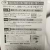 DF81218C-A9E9-4588-8… by kplnさん