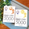 2021-09-08 17:01:40 by yy_さん