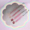 2015-03-21 09:29:34 by asamin1o4さん