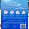 4B8A908E-116D-4D63-892B-234C529E3ABF.jpeg