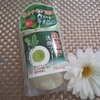 19-12-11-10-02-13-426_photo.jpg by ちゃんさん★さん