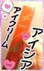 2021-04-13 03:20:34 by うさぎのトトロヒメ♪♪さん