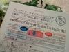 2018-02-22 14:07:55 by keiyouichiさん