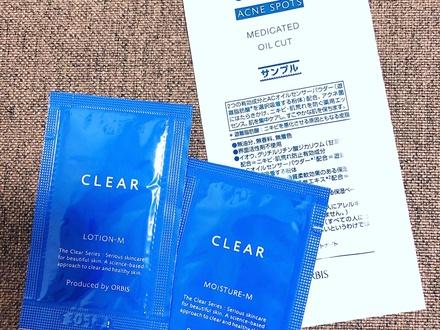 0D064526-19AB-47D1-BB68-2AC01E9EBA68.jpeg by ちぴろりさん