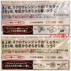 パンテーン / PRO-V ミセラー ピュア&モイスト シャンプー/トリートメント(by かずおいーめいさん)