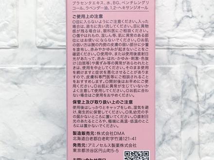 2020-06-10 12:39:30 by みいこなさん