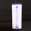 04EFAF82-9D59-4A55-AC34-227389D29366.jpeg by kamemisaさん