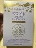 IMG_3035.JPG by AKImamaさん